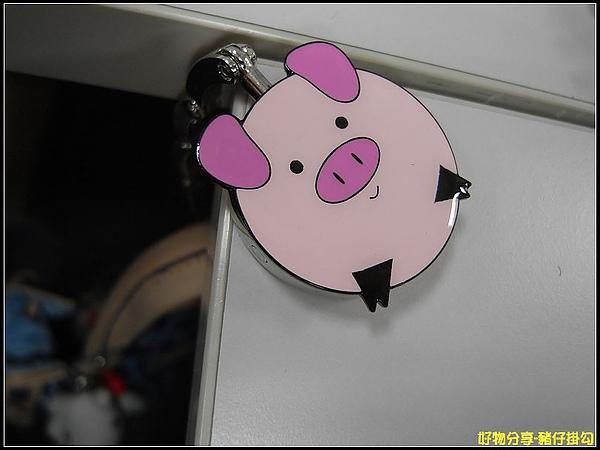 小豬造型,賞心悅目.JPG
