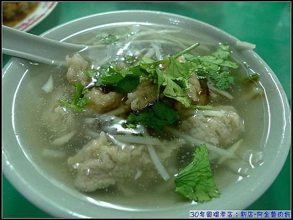 。肉羹湯。.jpg