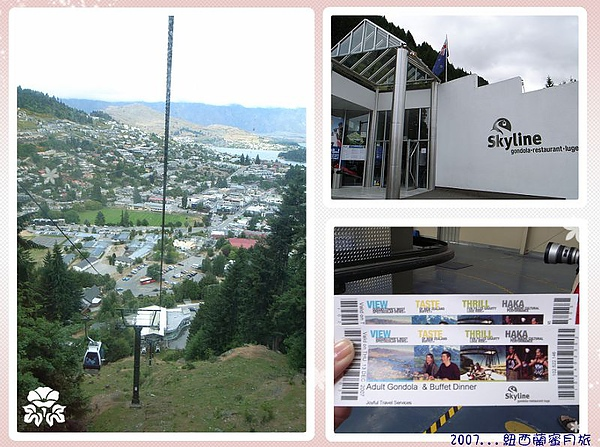 皇后鎮-Skyline Gondola, Restaurant & Luge.jpg