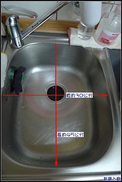 妞家的小廚房.jpg