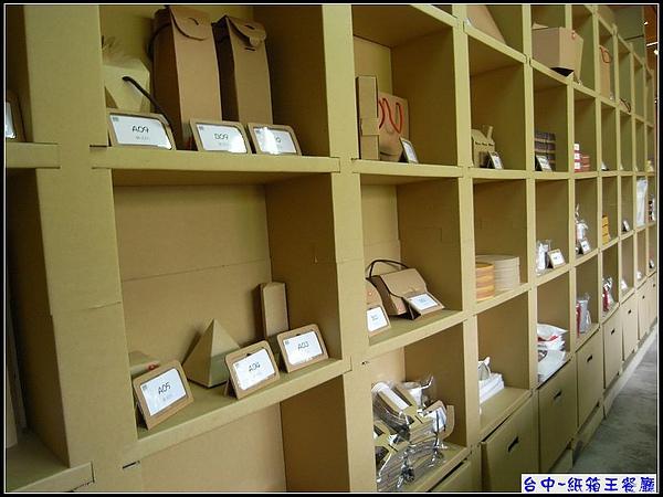 紙製的紀念品展示檯.jpg