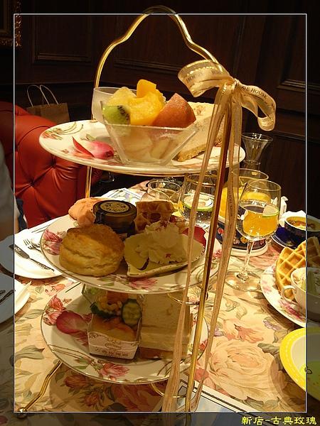 古典玫瑰經典下午茶.jpg