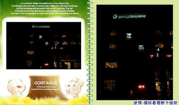 富-227的晚上妞家在富野晚上10點多...只有9度耶.jpg