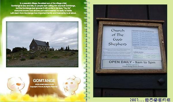 蒂卡波湖-小教堂開放時間.jpg