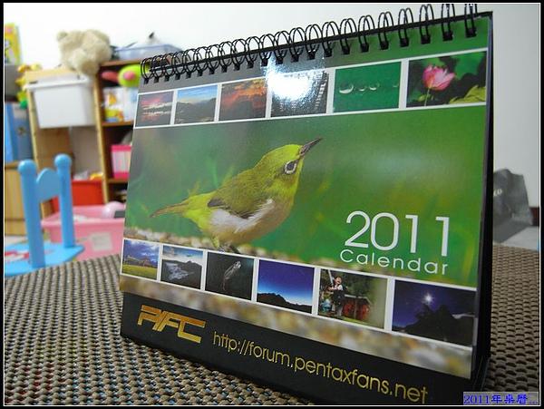 迎向2011年的好禮物....jpg