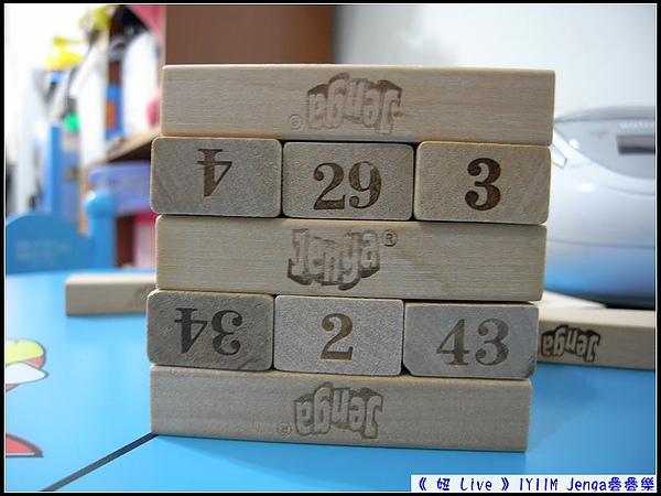 除了疊疊樂外,還可以讓妞認識數字唷.jpg