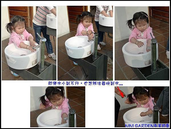 洗手玩水ing.jpg
