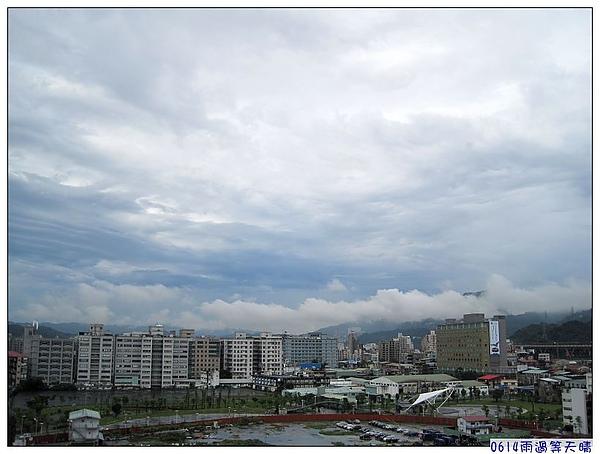 雨過等天晴-2.jpg