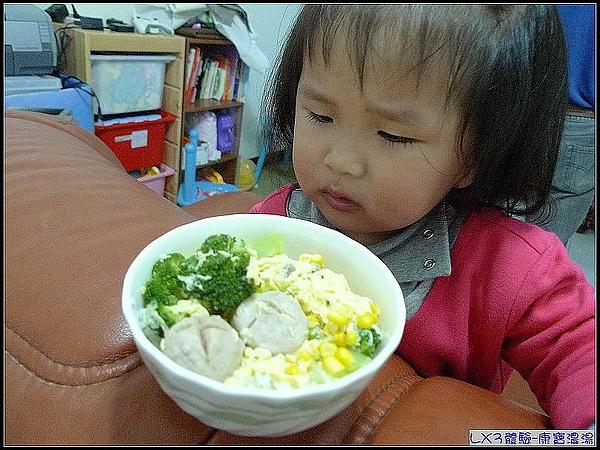 妞看到就面有難色的花椰菜.jpg