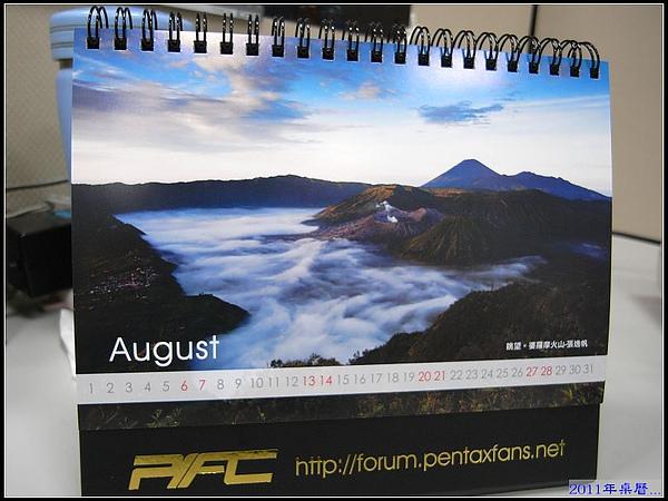 火山上的雲海.jpg
