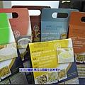 Made In Taiwan的品質保證.jpg