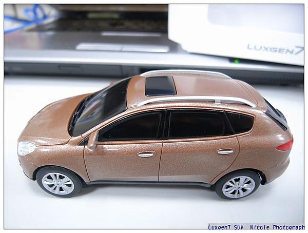 Luxgen7 SUV開箱照-橘.jpg