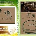 鮮境日式涮涮鍋.jpg