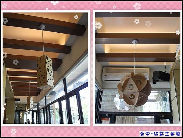 吊飾燈也是紙箱製成.jpg