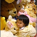 妞也要有禮物-熊熊一隻.jpg