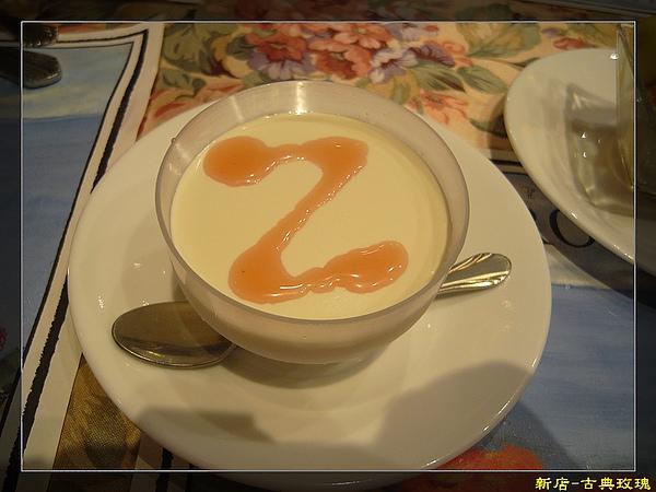 餐後-經典奶酪杯.jpg