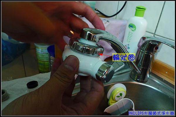 再將淨水器的水龍頭利用輪狀圈接上.jpg