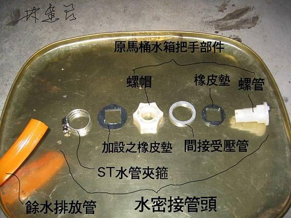 外方盆接排放管接頭構件網頁(圖15).jpg