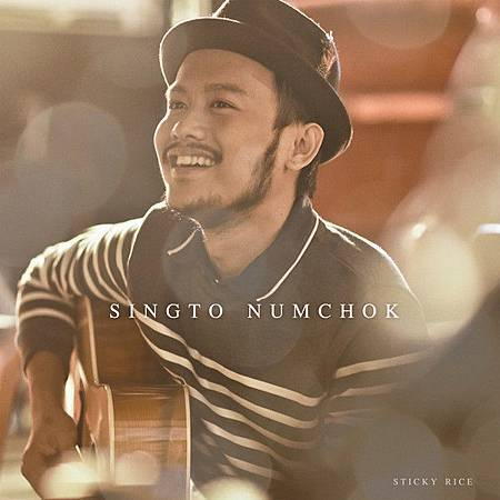 Singto Numchok Sticky Rice - EP 1