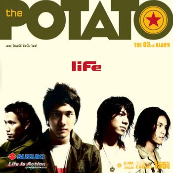 Potato Life