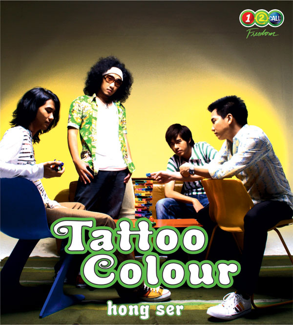 Tatoo Colour.jpg