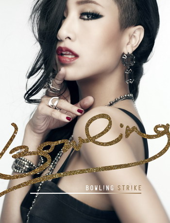 bowling_cover_profile02.jpg