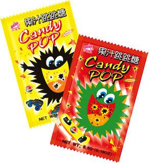 pop candy 2.jpg
