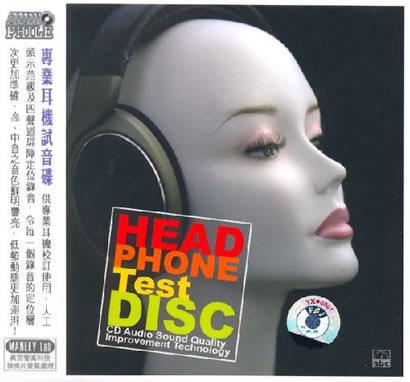 head phone.jpg