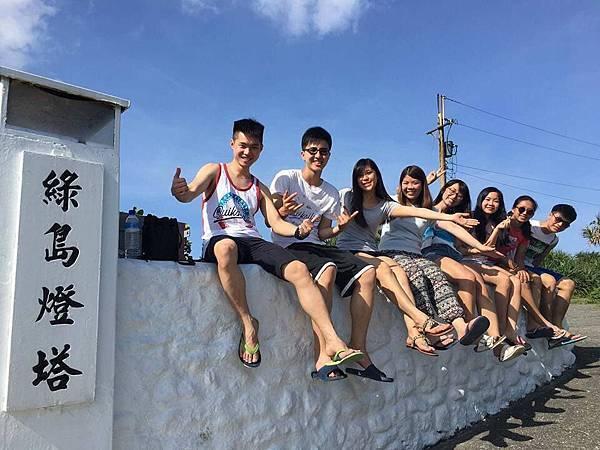 大熱天到綠島燈塔很美~適合拍照!