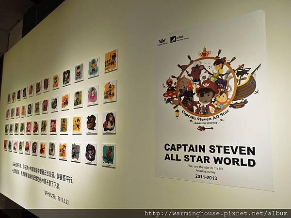 史蒂芬全明星主視覺