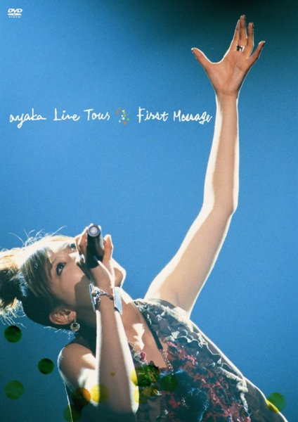 ayaka絢香-ayaka LiveTour:First Message初次告白(DVD).jpg