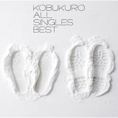 Kubokuro-All Singles Best.jpg
