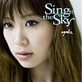 ayaka ''Sing to the Sky'' cover.jpg