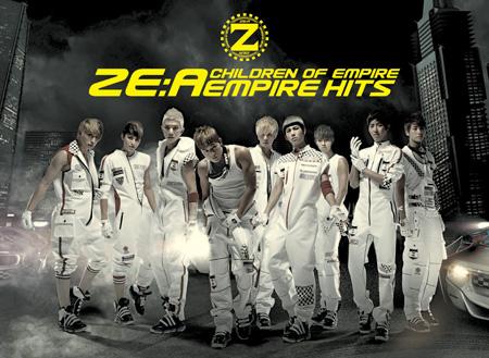 ZEA-cover B