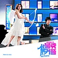 OST-Bad Couple