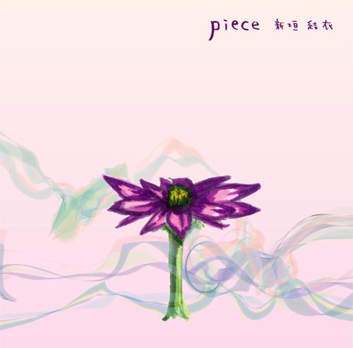 Yui Aragaki新垣結衣-Piece_初回限定盤A
