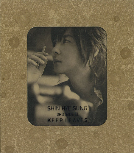 Shin Hye Sung-Vol.3, Side II_Keep Leaves-s.jpg