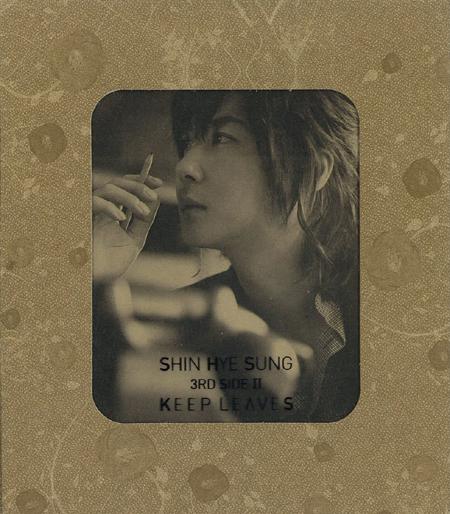 Shin Hye Sung-Vol.3, Side II_Keep Leaves-s.jpg