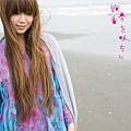 ayaka絢香-夢的夥伴/為愛而夢