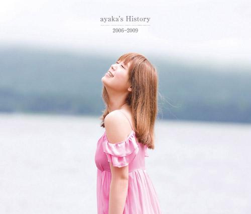 ayaka-ayaka's History 2006-2009_Cover
