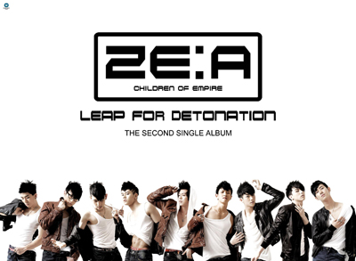 ZEA最新迷你2輯 爆躍帝國 (CD+DVD台灣獨占豪華限定B盤)封面s.jpg