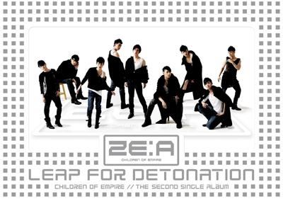 ZEA最新迷你2輯 爆躍帝國 (台灣獨占豪華限定A盤)封面s.jpg