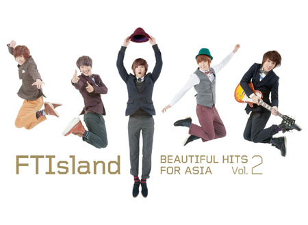 韓國首席美男樂團 無敵首選2輯 A盤封面.jpg