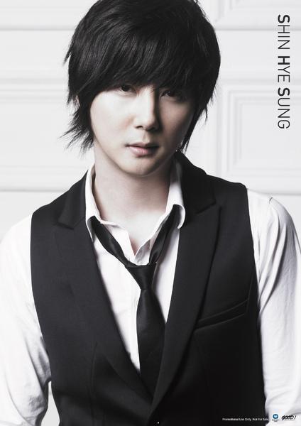 Shin Hye Sung_Poster