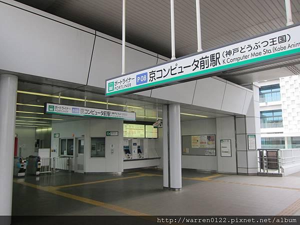 IMG_7435.JPG