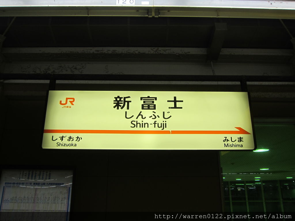 IMG_4139.JPG