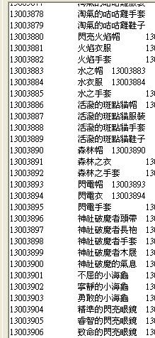 3-30LUNA改版新物品.jpg