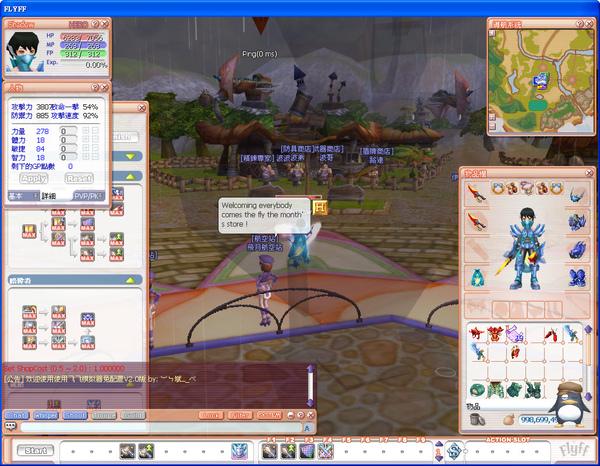 2009-4-28 下午 10-01-36.jpg