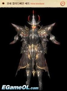 騎士榮譽裝.jpg