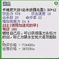 2009-9-18 下午 10-20-40.jpg